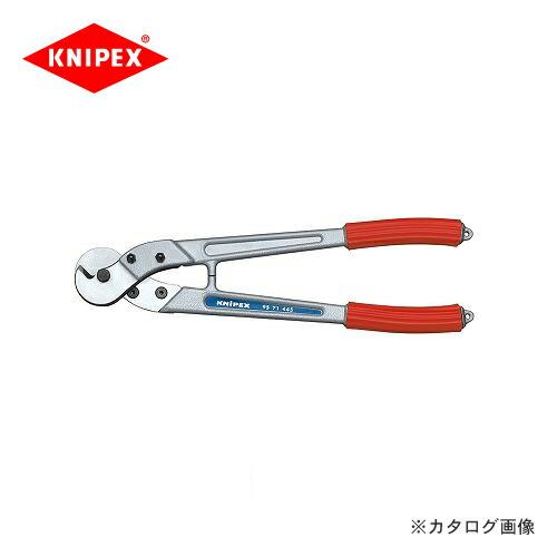 kni-9571-445