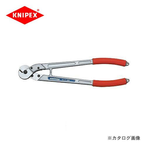 kni-9571-600