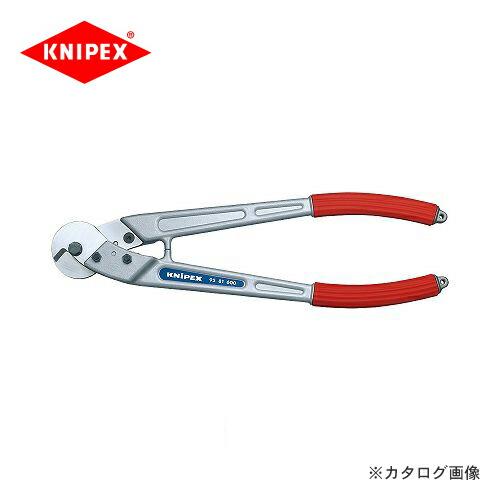 kni-9581-600
