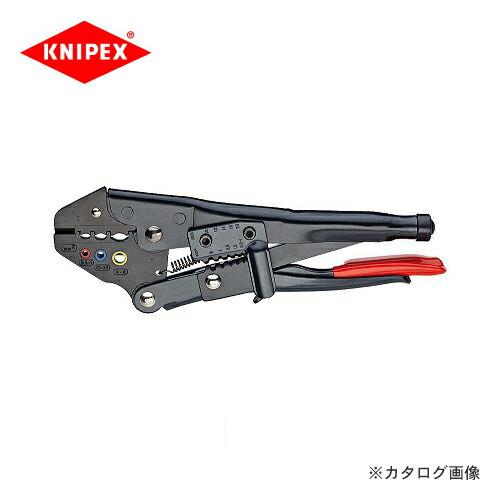 kni-9700-215A