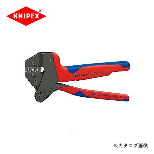 kni-9743-05