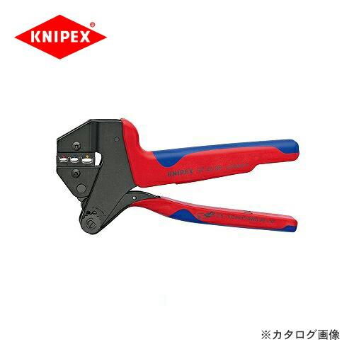 kni-9743-06