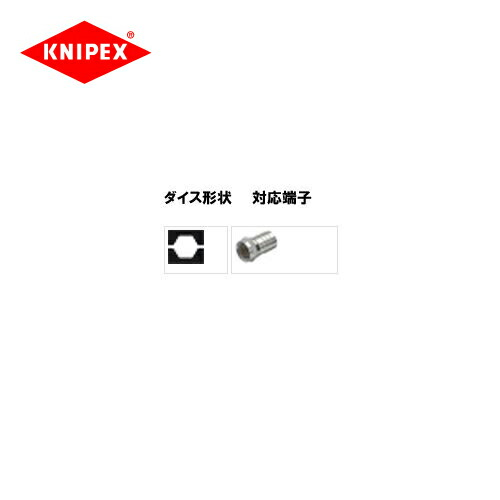 kni-9749-20