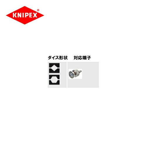 kni-9749-40