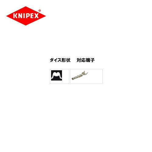 kni-9749-44