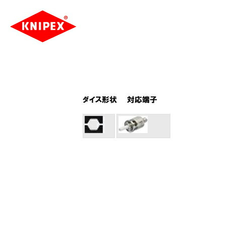 kni-9749-81