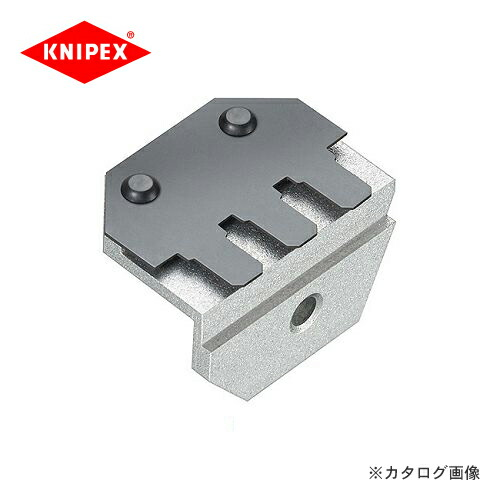 kni-9749-95