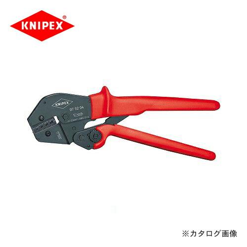kni-9752-04