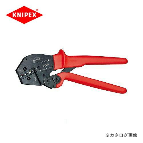 kni-9752-06