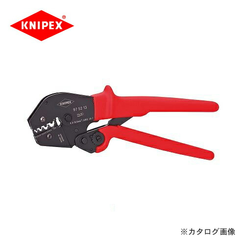 kni-9752-13