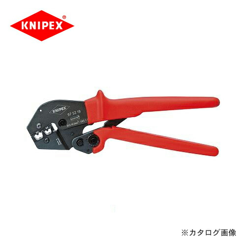 kni-9752-19