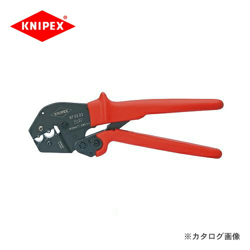 kni-9752-23