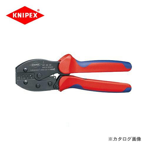 kni-9752-38