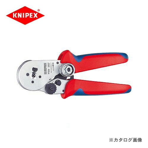 kni-9752-64