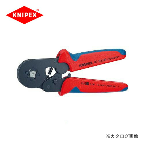kni-9753-04