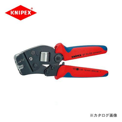 kni-9753-08
