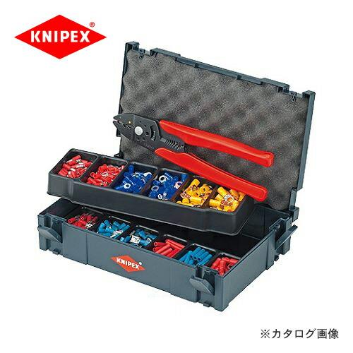 kni-9790-01