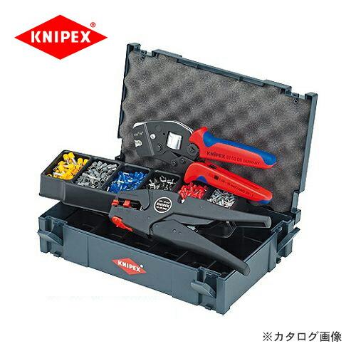 kni-9790-12