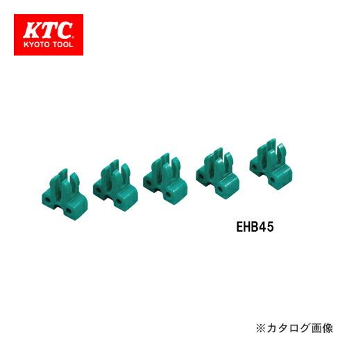 EHB45