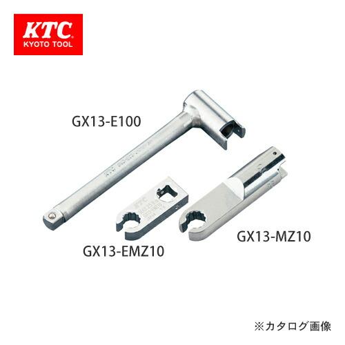 GX13-MZ10