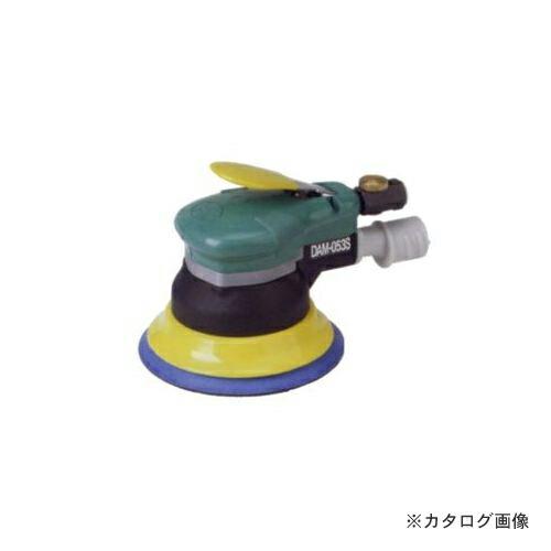 8010532HB-DAM-053S