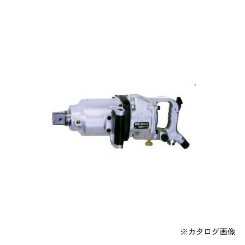 0550H-KW-5000G