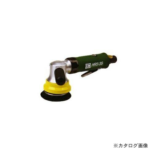 22035S-MRS-35