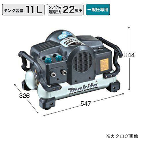 AC220N