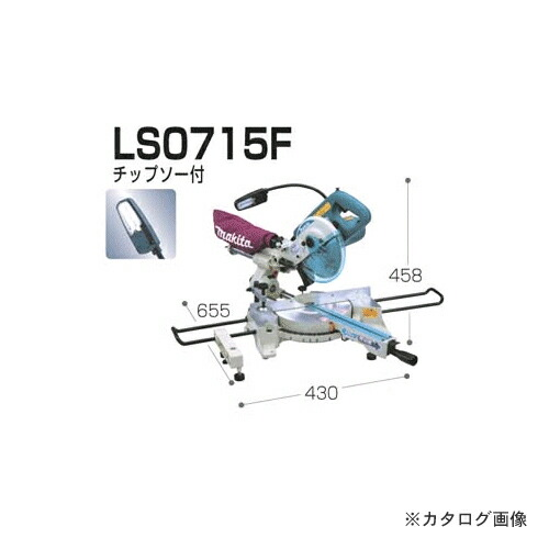 LS0715F