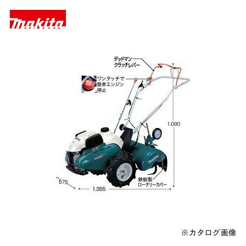 MKR0350H