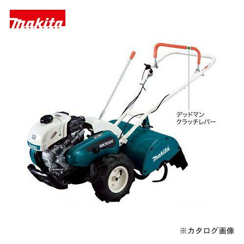 MKR500