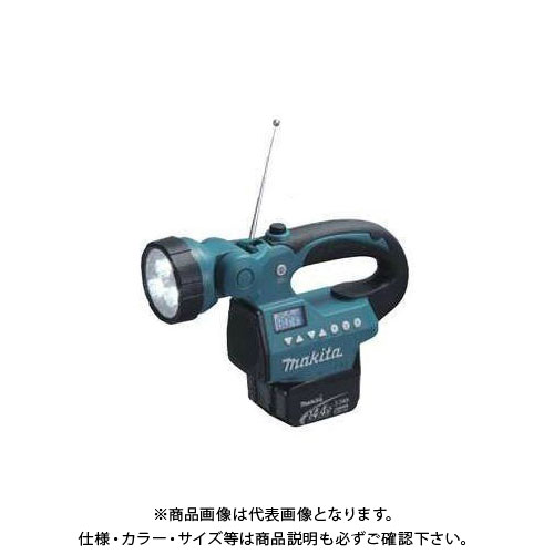 MR050