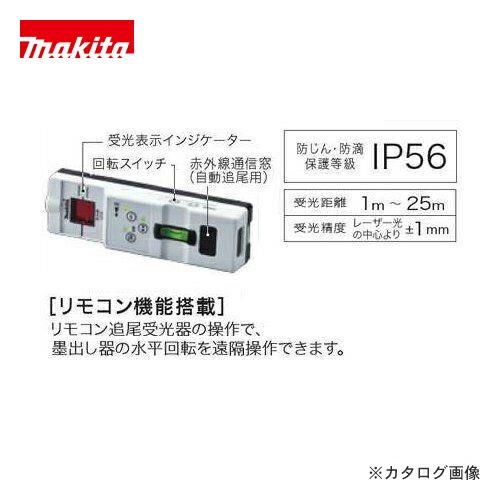 TK00LD8001