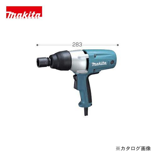 TW0350SP