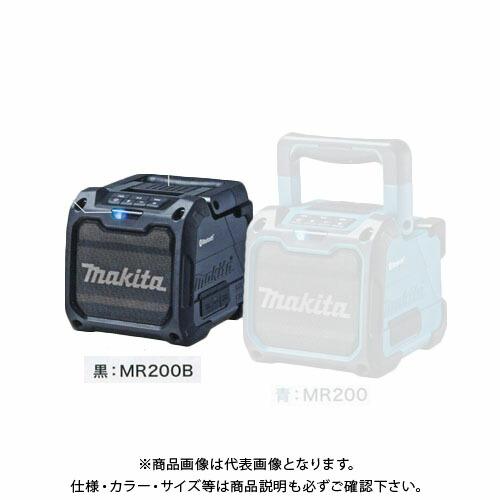 MR200-B