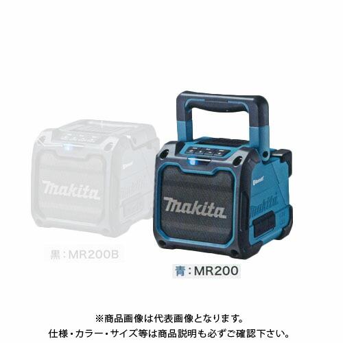 MR200