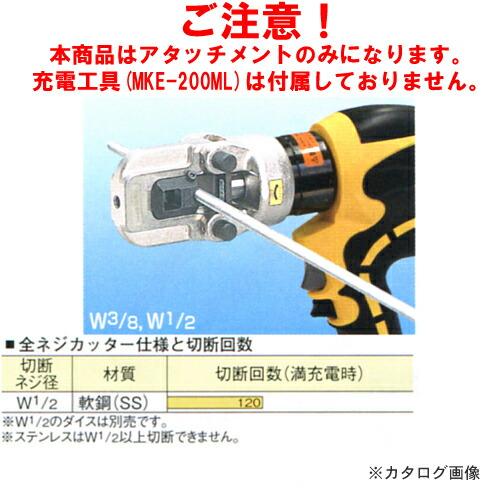 mv-200M-13W-1-2