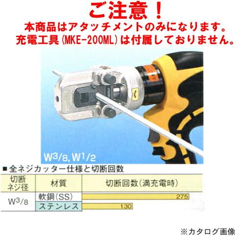 mv-200M-13W-3-8