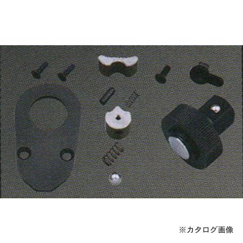 np-NBR490-K