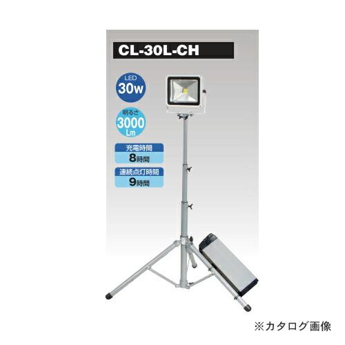 CL-30L-CH