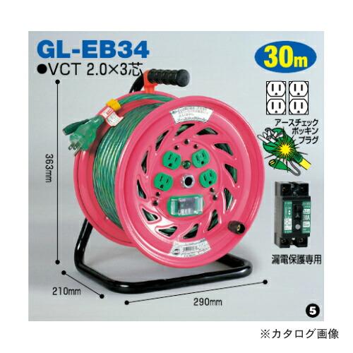 GL-EB34