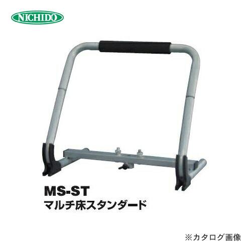 MS-ST