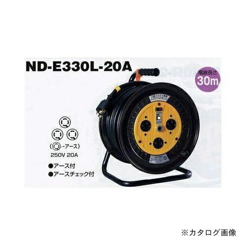 ND-E330L-20A