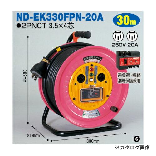ND-EK330FPN-20A