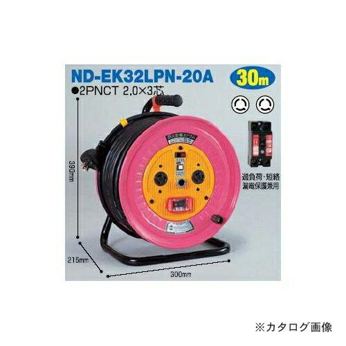 ND-EK32LPN-20A