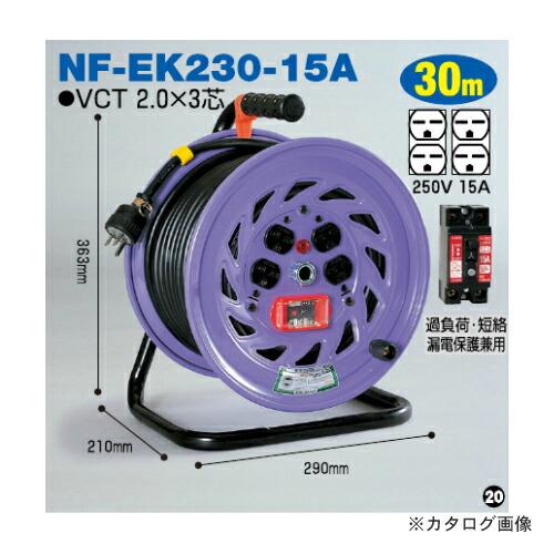 NF-EK230-15A