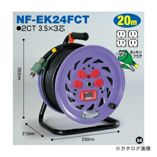 NF-EK24FCT