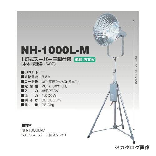 NH-1000L-M-50