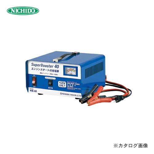 NIC-NB-40