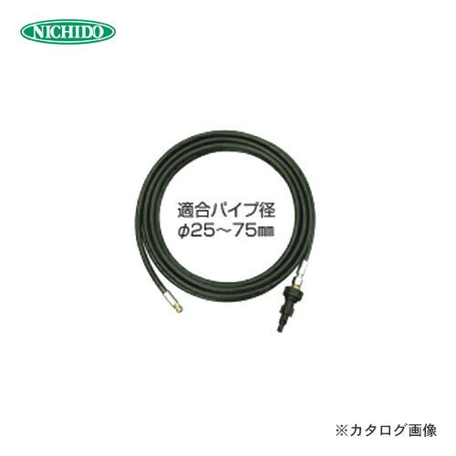 NJC-PCH-15M